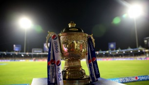 Eyes on the prize - the IPL trophy